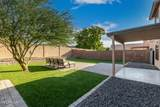 4617 Beverly Road - Photo 37