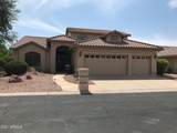 24703 Desert Drive - Photo 2