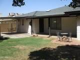 3901 Davidson Lane - Photo 35