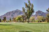 6855 Pepper Tree Lane - Photo 34