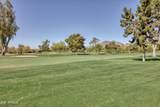6855 Pepper Tree Lane - Photo 35