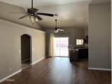 3354 Duvall Avenue - Photo 4