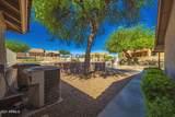 880 Santa Fe Drive - Photo 24