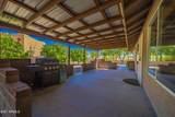 880 Santa Fe Drive - Photo 27