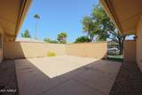 18834 Lake Forest Drive - Photo 4