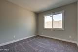 4227 47TH Place - Photo 11