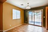 42288 Hall Drive - Photo 11