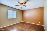 42288 Hall Drive - Photo 14