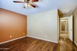 42288 Hall Drive - Photo 15