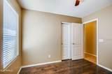 42288 Hall Drive - Photo 17