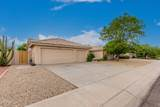7552 Country Gables Drive - Photo 11