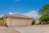7552 Country Gables Drive - Photo 12