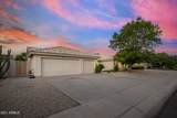 7552 Country Gables Drive - Photo 4