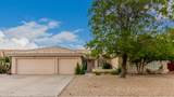 7552 Country Gables Drive - Photo 8