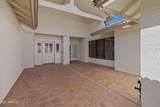 10805 El Rancho Drive - Photo 3