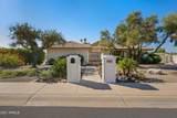 10805 El Rancho Drive - Photo 4