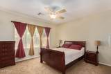 39604 Harbour Town Way - Photo 11