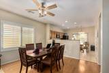 39604 Harbour Town Way - Photo 6