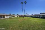 13650 Silverbell Drive - Photo 2