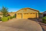 11355 Hopi Street - Photo 23