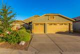 11355 Hopi Street - Photo 25