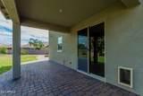 35627 Calico Court - Photo 58