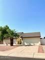 3826 Laredo Street - Photo 3