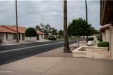 2310 Farnsworth Drive - Photo 4