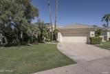 11636 Del Timbre Drive - Photo 12