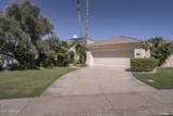 11636 Del Timbre Drive - Photo 13