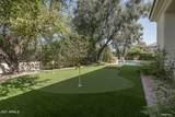 11636 Del Timbre Drive - Photo 7