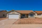14334 Ely Drive - Photo 1