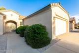 6771 Granite Drive - Photo 3
