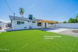 8544 Valley View Road - Photo 17
