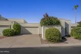 6920 Montecito Avenue - Photo 1