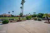 24433 Mccorkindale Court - Photo 36