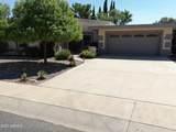 10849 Hibiscus Drive - Photo 7