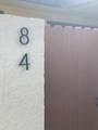 830 Dobson Road - Photo 17