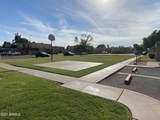 948 Alma School Road - Photo 6