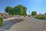 10518 Prairie Hills Circle - Photo 36