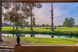 2524 El Paradiso - Photo 24