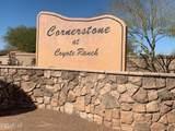 190 Cornerstone Circle - Photo 1
