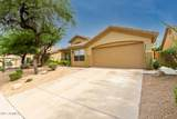 11333 Coolwater Drive - Photo 5
