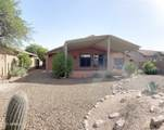 7356 Desert Honeysuckle Drive - Photo 20