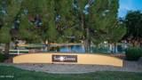 4897 Hazeltine Court - Photo 40