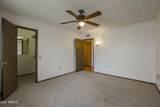 13443 Ashwood Drive - Photo 42