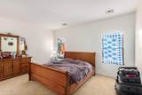 1210 Vineyard Plains Drive - Photo 11