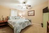 52994 Peters And Nall Road - Photo 24