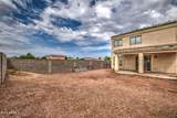 12437 Aster Drive - Photo 39