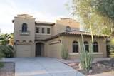 16140 Desert Mirage Drive - Photo 58